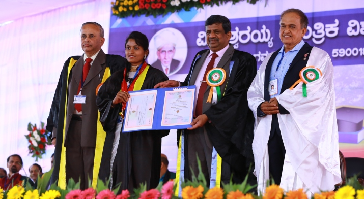 18th VTU ANNUAL CONVOCATION